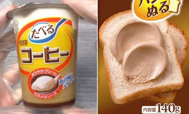 Spreadable-coffee