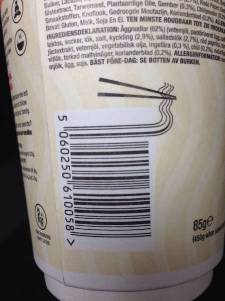 even_barcodes_can_be_creative_26