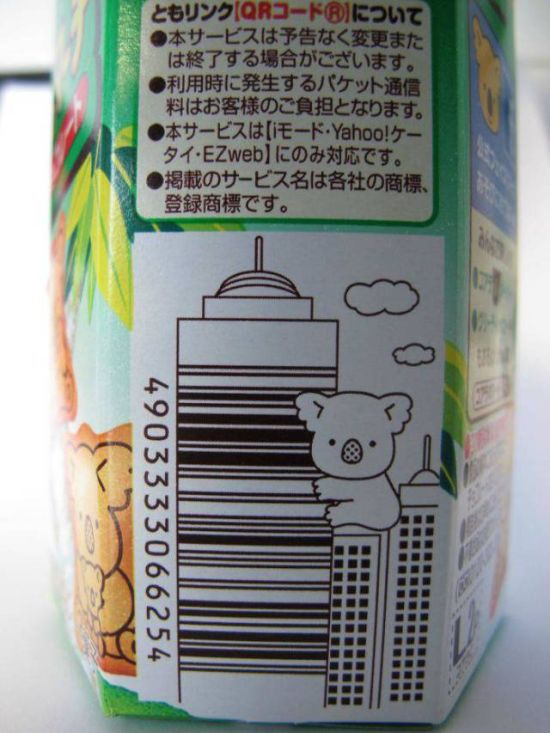 even_barcodes_can_be_creative_35